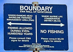 rotational closure sign